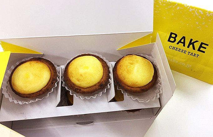 札幌発祥!「BAKE」のシンプルだけどクセになる焼き立てチーズタルト