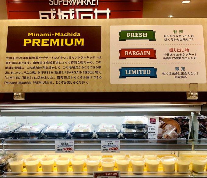 話題の「南町田グランベリーパーク」発!成城石井の人気食パンを使用した限定ラスク