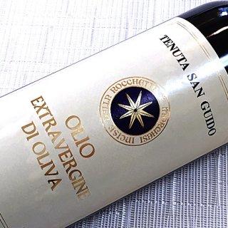イタリア最高級ワインの農場で育てられたオリーブで作られたオリーブオイル