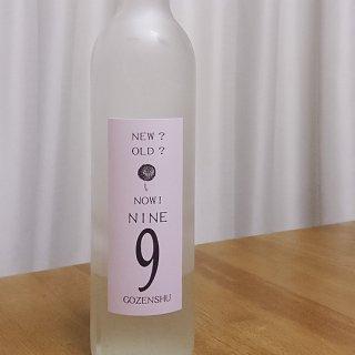 9人の若き蔵人が同世代のために醸す革新の日本酒「NINE」