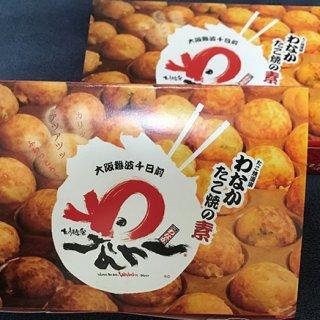 大阪 「たこ焼き道楽わなか」の味を自宅でも