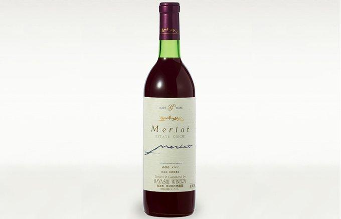 世界のワインプロフェッショナルに選ばれた桔梗ヶ原のエステート メルロ 2015