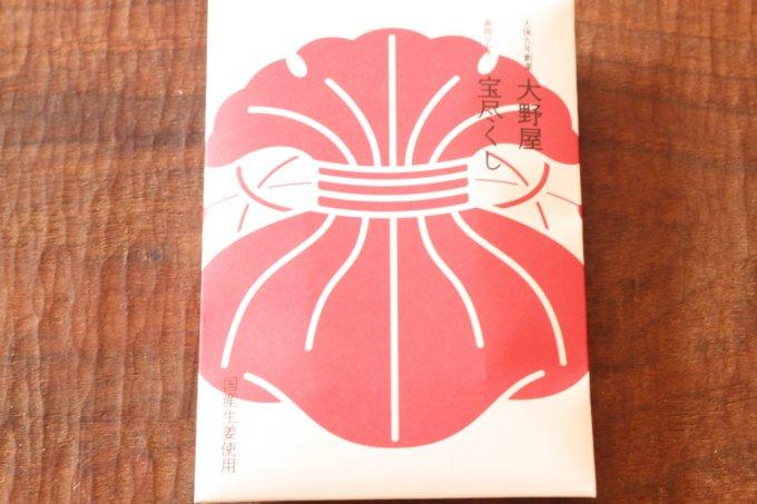 創業170年の和菓子屋さんが作る大人のラムネ