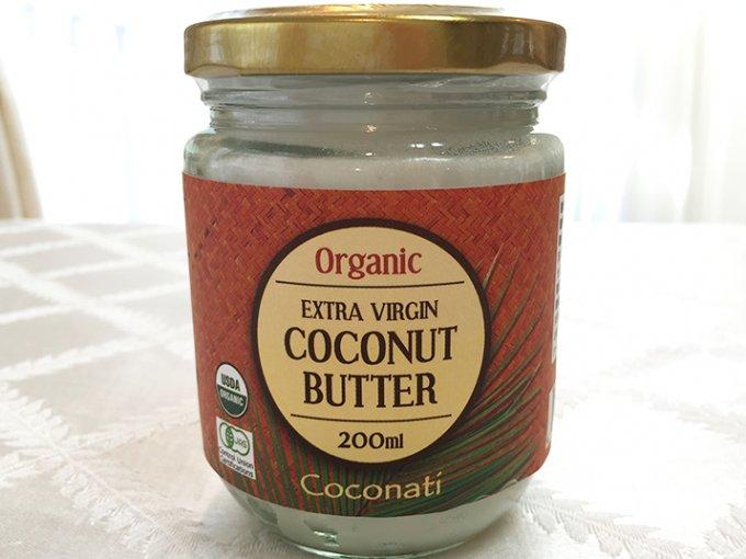 健康女子が注目する「オーガニック ココナッツバター」