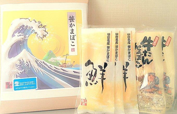 青葉まつりで賑わう仙台で選ぶ! 地元の人も喜ぶお土産
