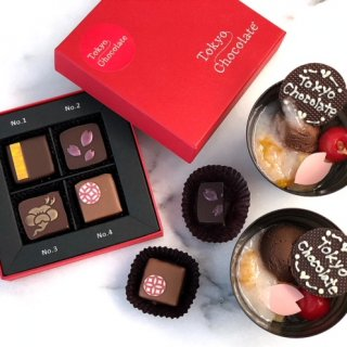 2年連続金賞受賞!サロン・デュ・ショコラ2018大注目のトーキョーチョコレート