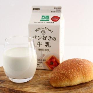 ベルギーの技術から生まれた!カネカの「パン好きのための牛乳」