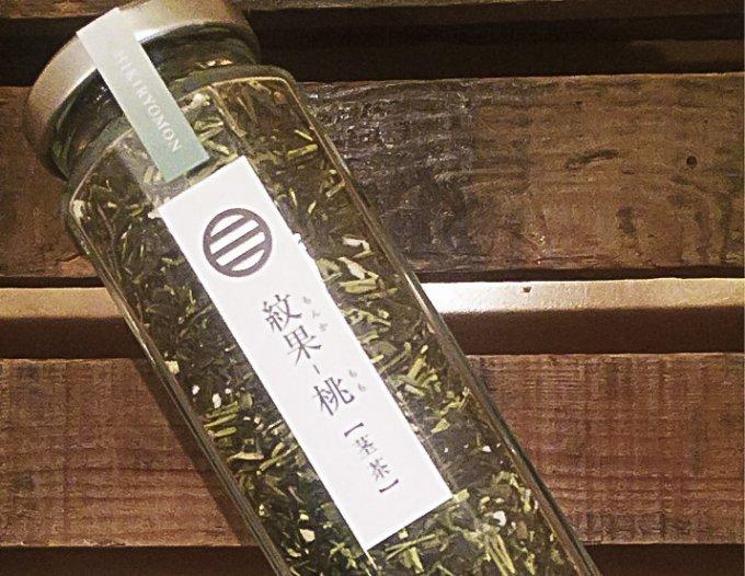 「素敵!」とほめられちゃう!? あの人にプレゼントしたくなる桃の日本茶