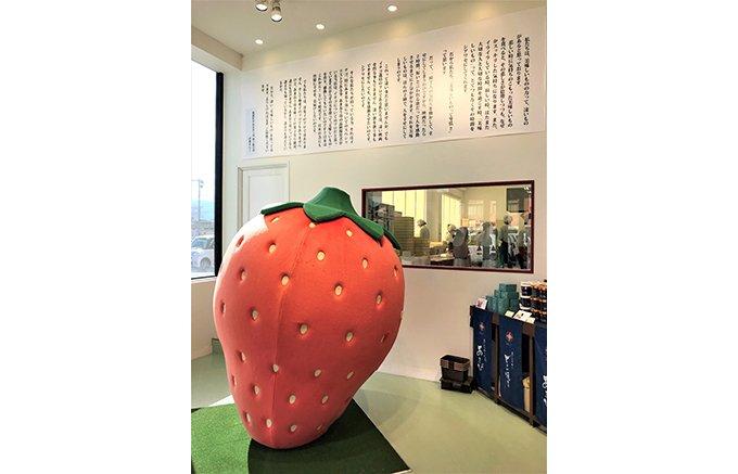イチゴ加工のプロが作った生菓子、伊都きんぐの『どらきんぐ』