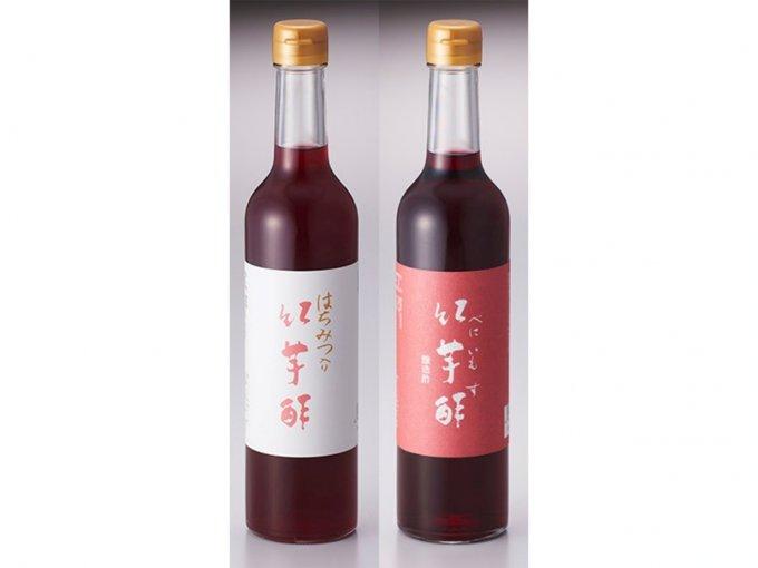 体にいいこと盛りだくさん!!飯尾醸造の「紅芋酢」を飲む理由