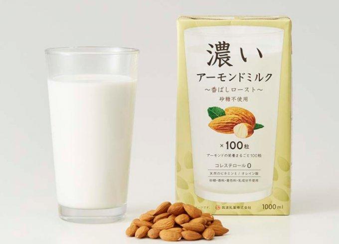 女性の強い味方!アーモンドの栄養たっぷり『筑波乳業』の「濃いアーモンドミルク」