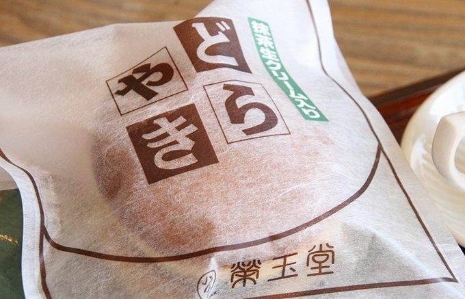 """やっぱり""""生""""の美味しさ!新食感がクセになる生〇〇スイーツ10選"""