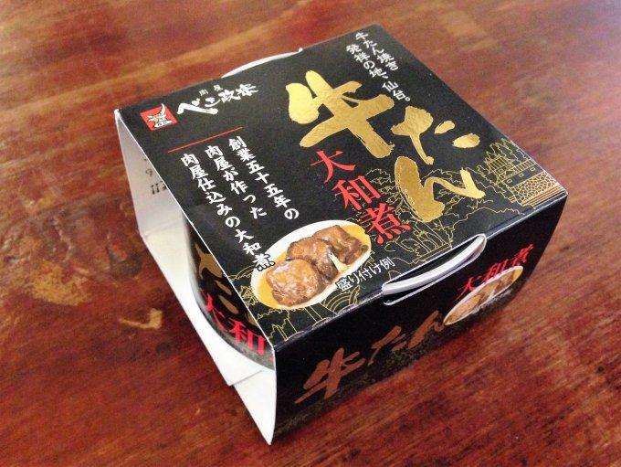 仙台の人気牛タン店が開発-べこ政宗の「牛たん大和煮」