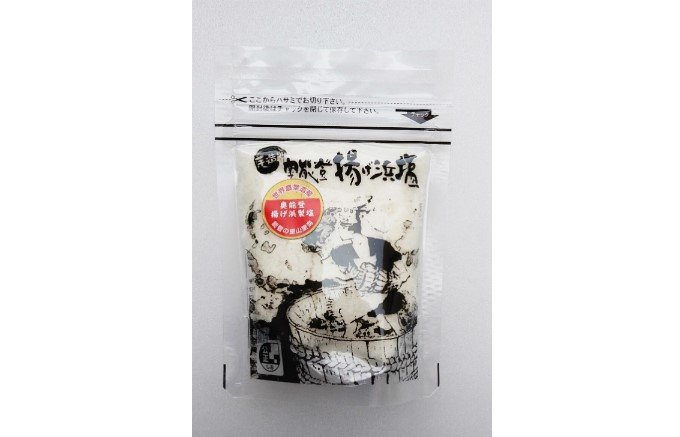 500年前から続く伝統的な製法から生まれた「奥能登塩田村の揚げ浜塩」