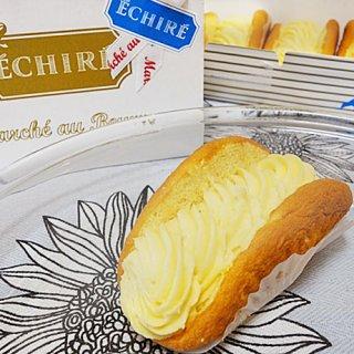 大阪店限定!究極のフランス産発酵バター「エシレ」のバタークリームスイーツ