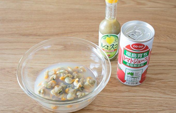 ひと口食べればバル気分!缶詰大国スペインの ザル貝の缶詰