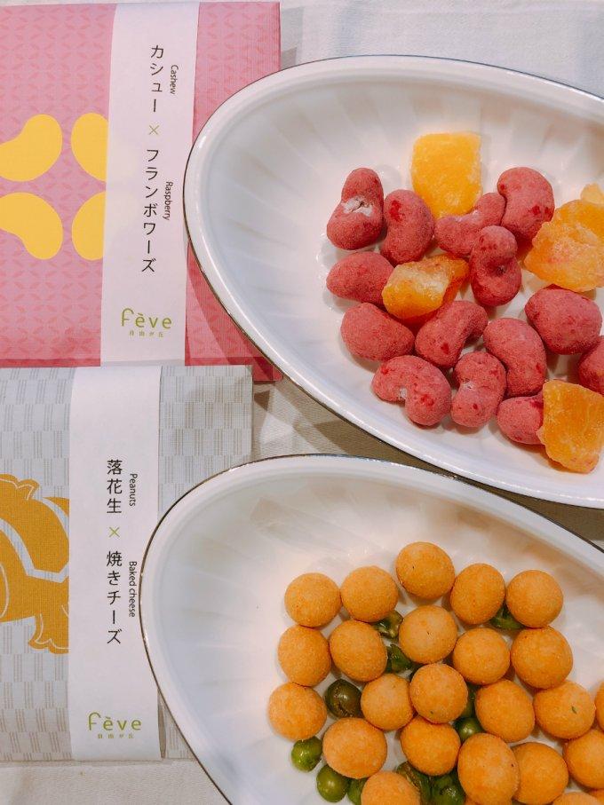豆×スイーツ『Feve』は甘党も辛党も一度食べたら止まらない幸せの味