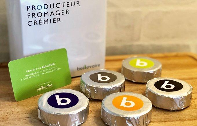 パリで人気No.1フロマジェリーから話題のバターサンド「サンド・オ・ブール」