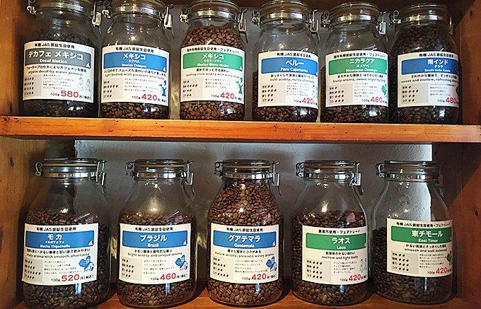 「心身と労働者に優しい無農薬コーヒー」豆本来の旨味を堪能できる「ろばや」の珈琲
