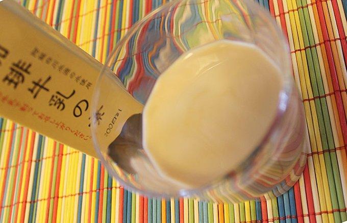 阿蘇の名水で淹れた老舗珈琲店の本当においしい「珈琲牛乳の素」