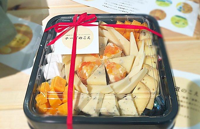 その実力はお墨付き!実力派揃いの国産チーズ筆頭角「北海道産チーズ」が絶品すぎる!