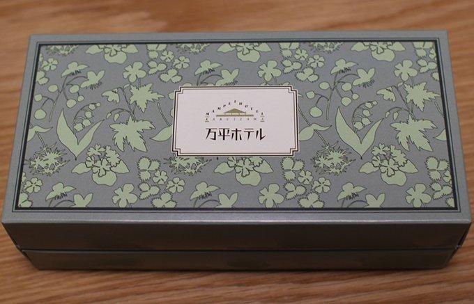 これを食べるために軽井沢にいきたくなる!