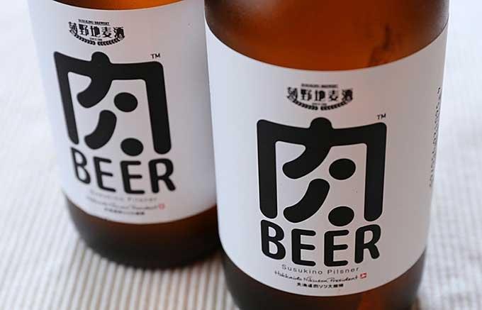 北海道発!肉ソン大統領公認の「肉ビール」とは?