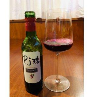 山梨県産の葡萄から作られた品種別ストレートジュース