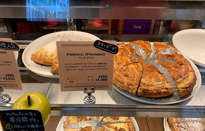 行列のできる店「GRANNY SMITH」の驚きのアップルパイ!