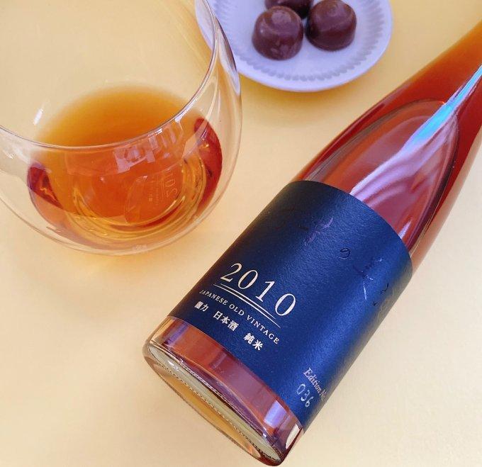 これが本当に日本酒……!? まるでワインのような熟成古酒「古昔の美酒」
