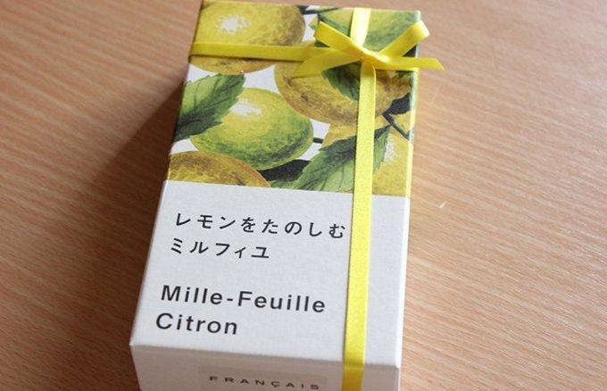 【期間限定】レモンの爽やかな香りと酸味が広がる「レモンを楽しむミルフィユ」