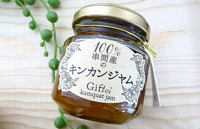 宮崎県串間産のキンカンやマンゴー100%の素材にこだわった、手づくりのギフト