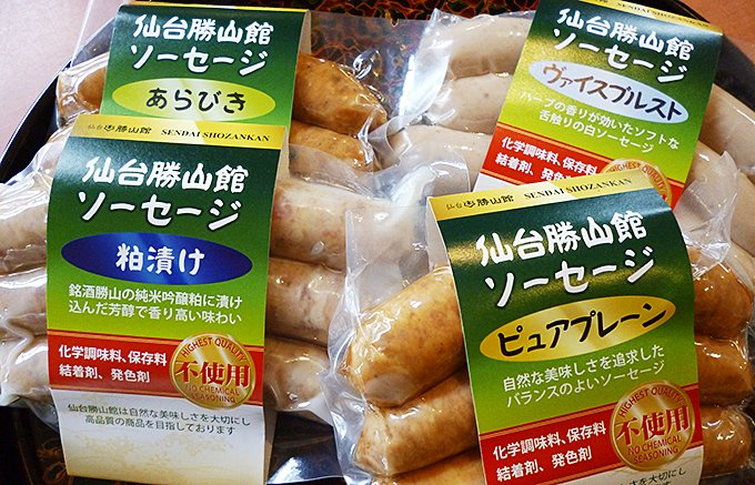 漫画「美味しんぼ」でも紹介された「仙台勝山館ソーセージ 粕漬け」