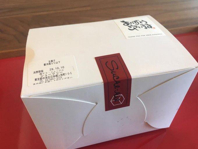 行列必至!日本橋人形町「シュークリー」の絶品シュークリーム