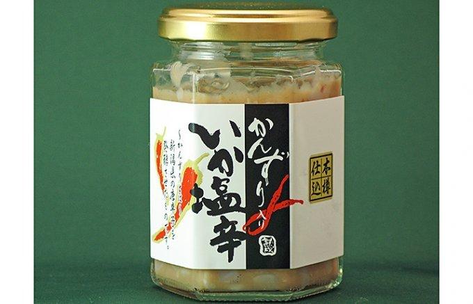 函館行くなら買ってきて!絶対食べたい北海道土産5選