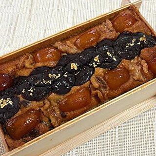 こだわり抜いて作られた本物志向の大人のケーキ「ダーク100チョコレートの宝石箱」