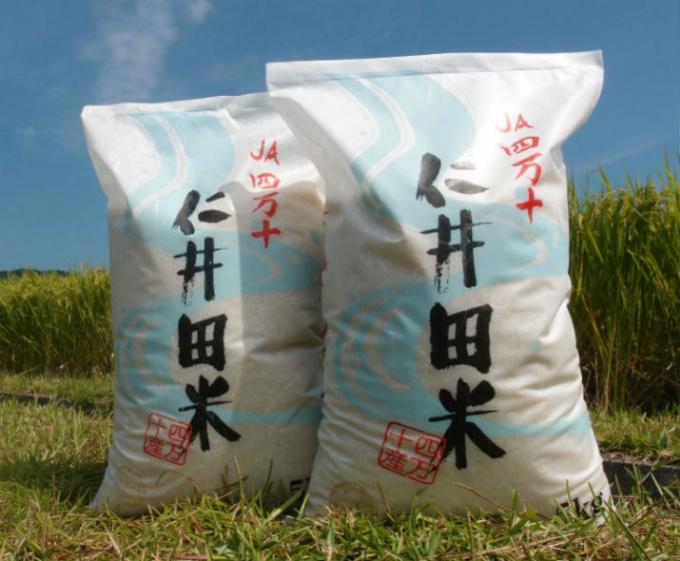 一度食べたら忘れられない。高知県産の「仁井田米」