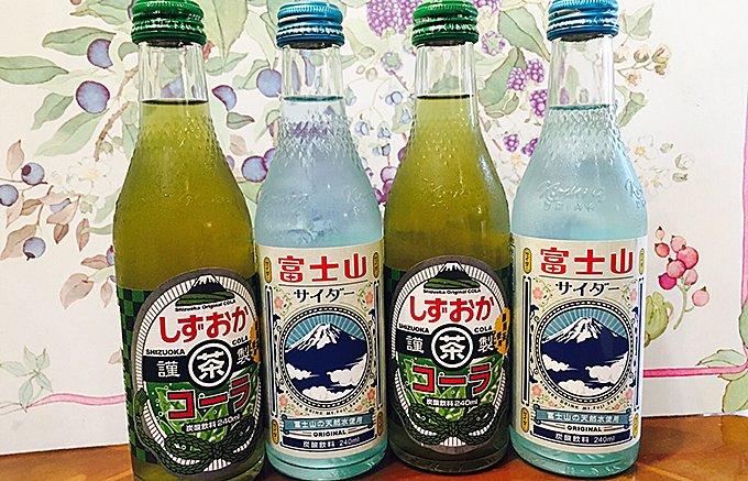 富士山の天然水を使用!静岡のご当地炭酸飲料「しずおかコーラ」「富士山サイダー」