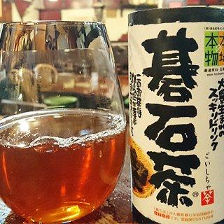 乳酸発酵の不思議なお茶 高知県の碁石茶(ごいしちゃ)