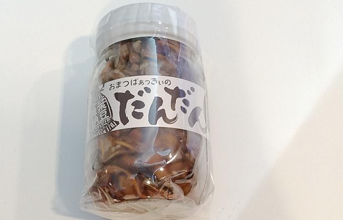 素朴で奥深い味、宮崎県椎葉村伝統の発酵食品「だんだん納豆」