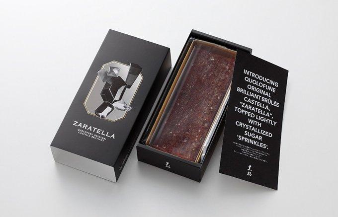 大粒ざらめのザクっとした食感がたまらない!黒船のブリュレカステラ「ザラッテラ」