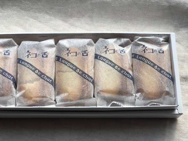 究極のおいしさ!シンプル極まりない「三木製菓」の「ネコの舌」