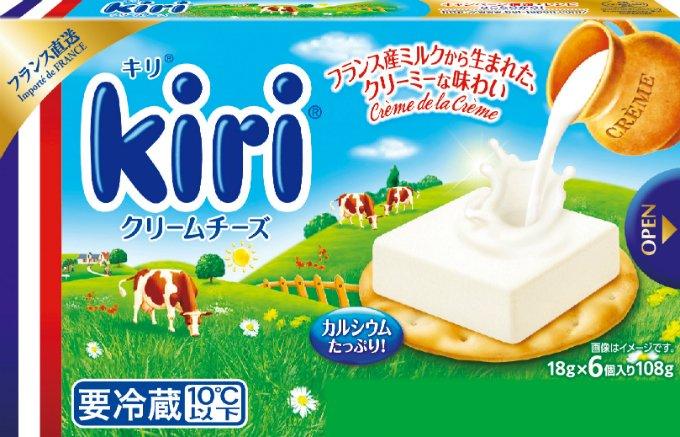 お菓子作りに加えたい!シンプルで上質な味わいの「キリ クリームチーズ」