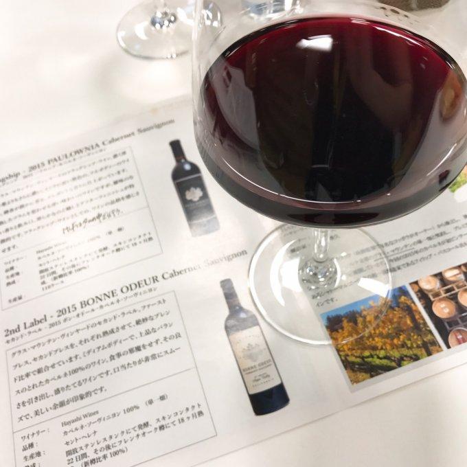 カリフォルニアで挑戦する日本人醸造家によるプレミアムワイン『PAULOWNIA』