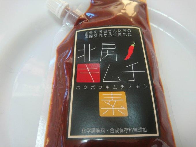 「北房キムチの素」は、非常に面白い調味料!市販のものと違う特徴は「甘み」にあり