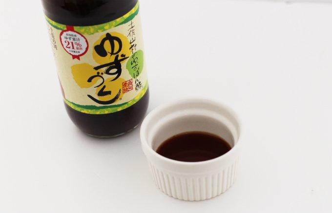高知県産のゆず果汁をたっぷり使用!香りと酸味のバランスが素晴らしい「ゆずぽん酢」