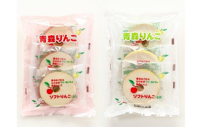 11月22日はりんごの日。気軽に食べられるりんごフード