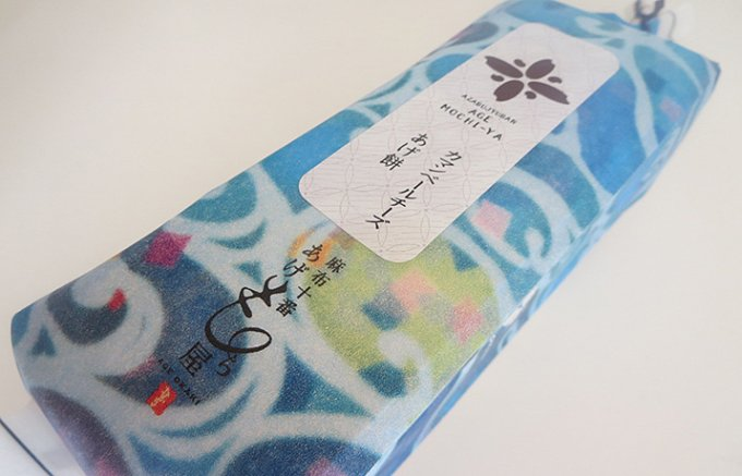 麻布十番で見つけた!地元でも愛される手土産に最適な「日持ちする和菓子」4選
