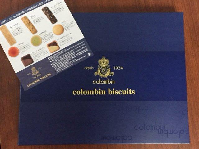 日本初のフランス菓子のコロンバンは、いつ、誰でも満足の口どけと安心感