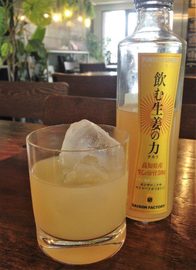 思いっきり素材の味を-セゾンファクトリーの「飲む生姜の力」